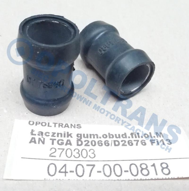 Łącznik  gum.obud.fil.ol.MAN  TGA  D2066/D2676  Fi13