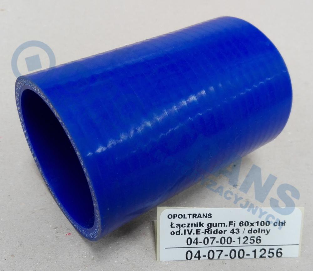 Łącznik  gum.Fi  60x100  chłod.IV.E-Rider  43  /  dolny